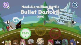 EAT-BEAT-DEADSPIKE-san (1)
