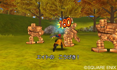 Dragon Quest VIII 3DS