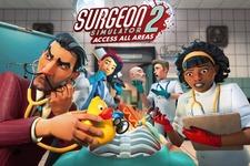 カオス手術シム完全版『Surgeon Simulator 2:Access All Areas』Steam/Xbox向けに2021年9月2日リリース決定!4K/60fps対応でより美麗にハチャメチャに 画像