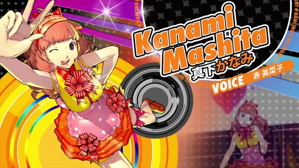 https://i2.wp.com/www.gamesvillage.it/wp-content/uploads/2015/03/Persona-4-Dancing-All-Night-news-kanami-1024x576.jpg