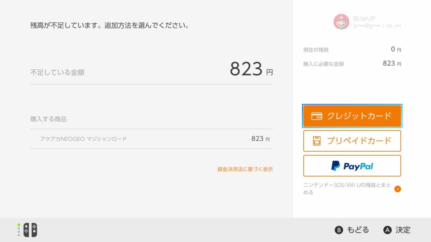 Nintendo Switch eShop PayPal