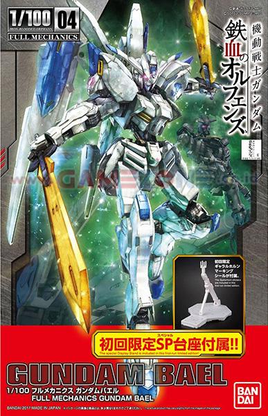 Gundam Bael Full Mechanics (MG) - Bandai -0