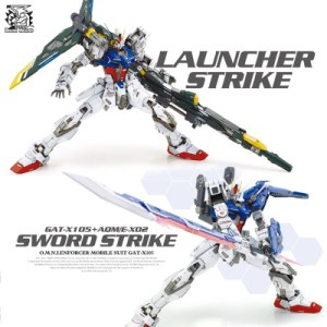 Gundam Sword Strike GAT-X105 (MG)-0