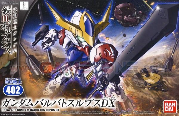 Gundam Ex-Standard Barbatos Lupus (SD)-0