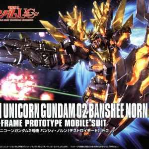 Gundam Unicorn 02 Banshee Norn RX-0(N) (Destroy Mode)-0