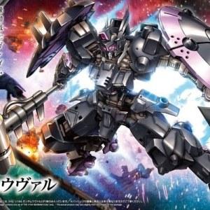 Gundam vual 1/144 (HG)-Bandai-0
