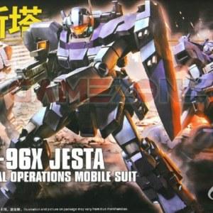 Gundam RGM-89 Jegan (HG) -0