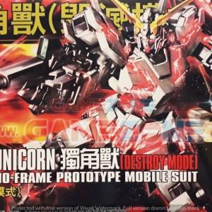Gundam Unicorn 02 Norn RX-0(N) (Destroy Mode) (HG) - Daban Model-0