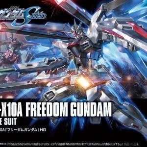 Gundam EX-Standard Unicorn 02 Banshee Norn (Destroy Mode) (SD)-0