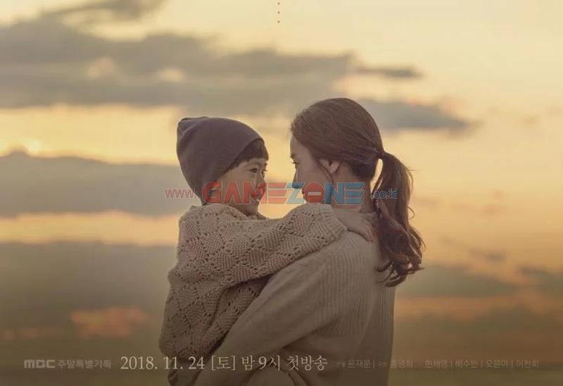 A PROMISE WITH GOD (2018) Sinopsis, Detail Film dan Daftar Pemain Lengkap