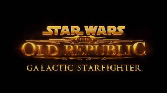 swtor galactic starfighter logo