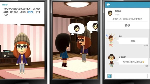 Miitomo-screen