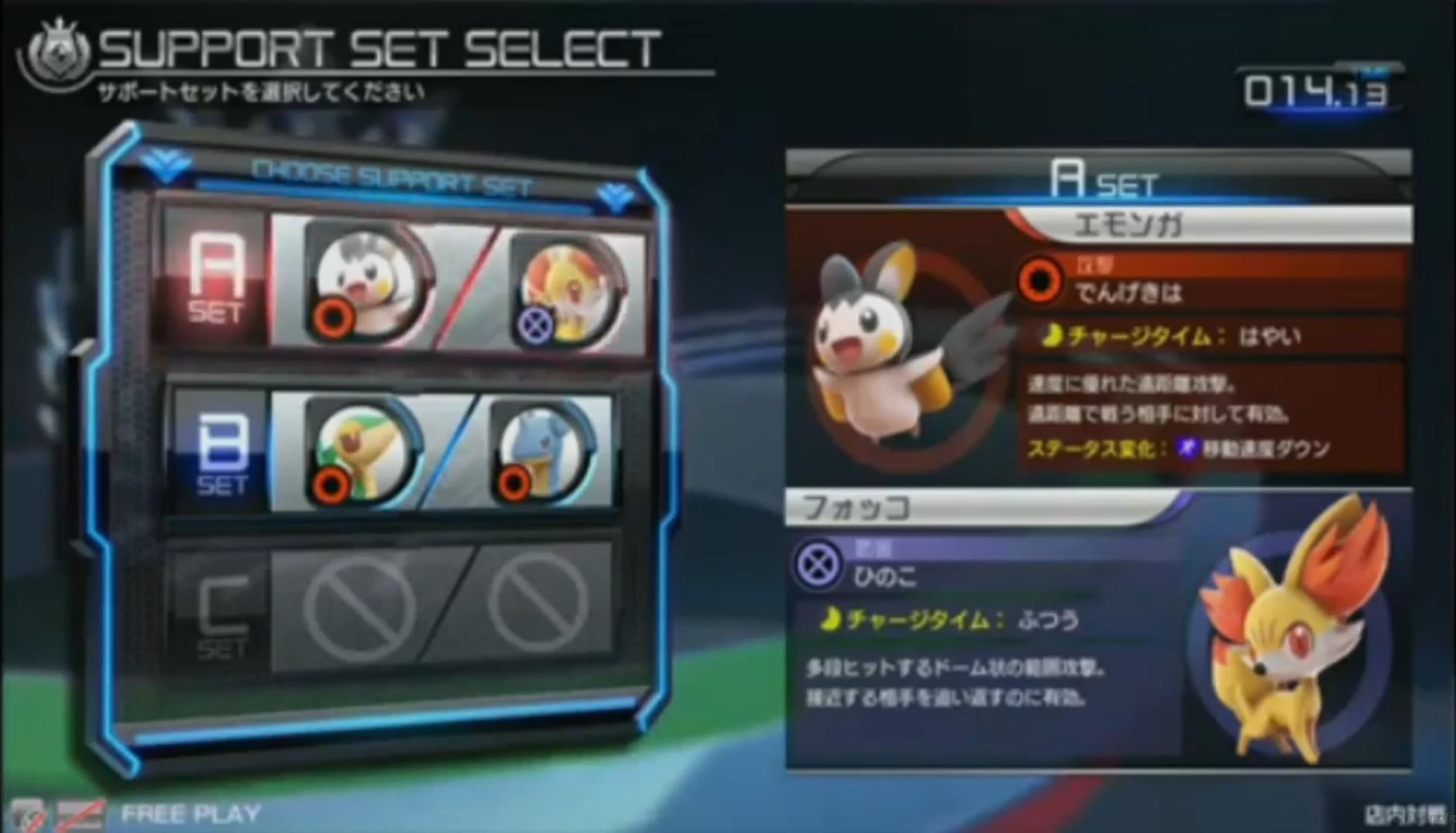 News: Suicune, Pikachu and Gardevoir are playable in Pokken