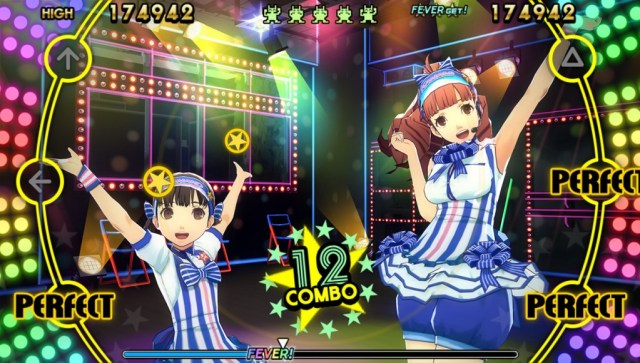 Persona4DancingAllNight