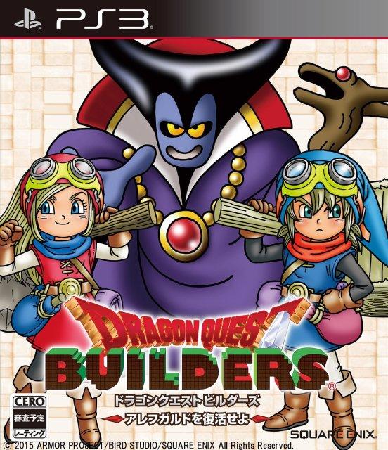 DragonQuestBuildersBoxArt