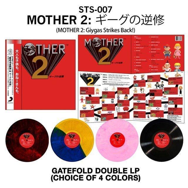 Mother2Vinyl
