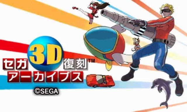 Sega3DClassicsCollection