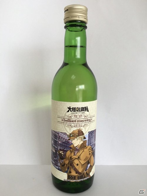 AceAttorneyAlcohol2