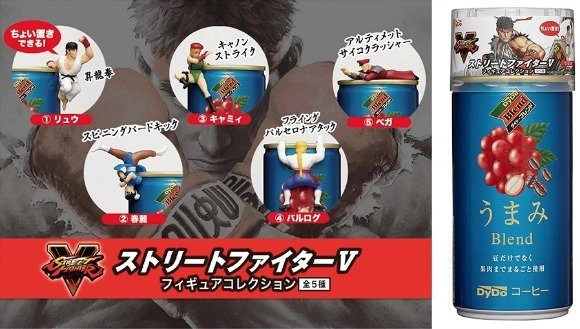 StreetFighterCoffeeFigurines