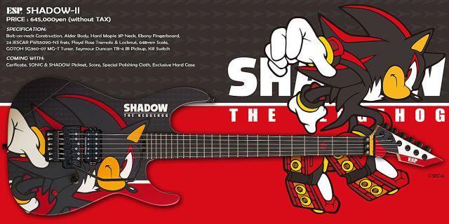 shadow2-907a5