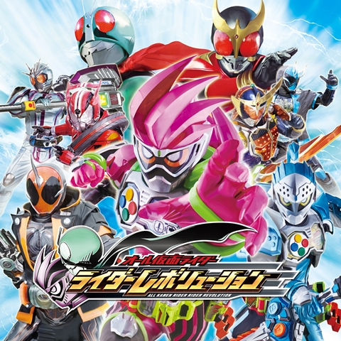 All-Kamen-Rider-Rider-Revolution