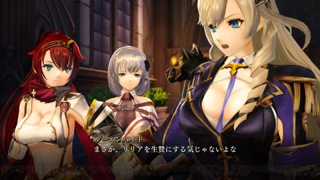 NightsofAzure2