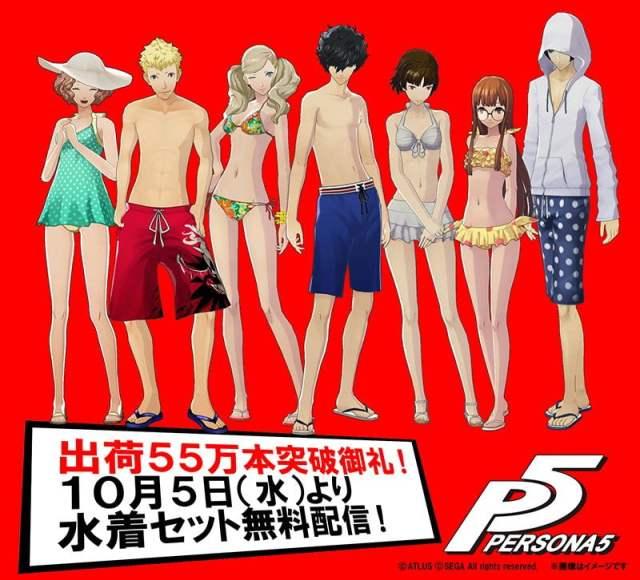 persona5swimsuit