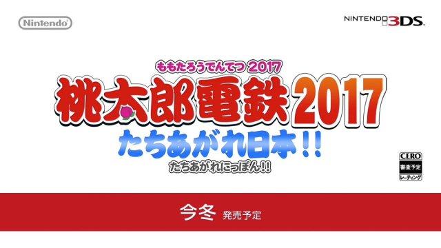 momotarodentetsu2017