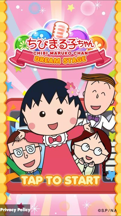 Chibi Maruko Chan Dream Stage Launched by Animoca Brands