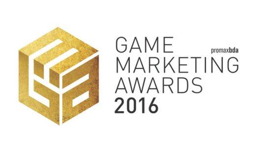 PromaxBDA 2016 Game Marketing Awards Finalists Announced