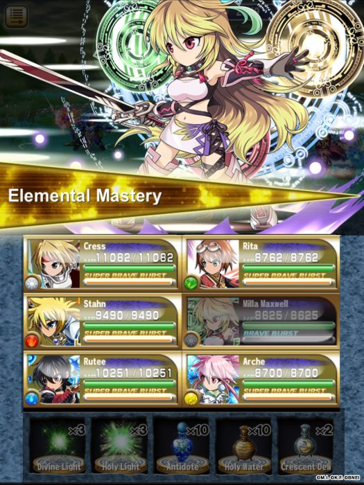 Brave Frontier & Tales of Link Collaboration Launched by Bandai Namco & gumi