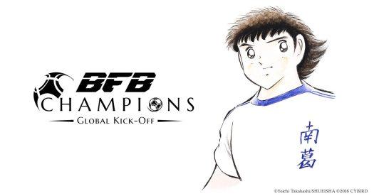 CAPTAIN TSUBASA to Star in BFB Champions: Global Kick-Off