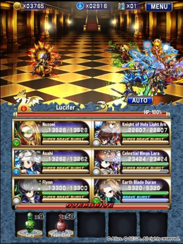 bravefrontier_shinmegami_8