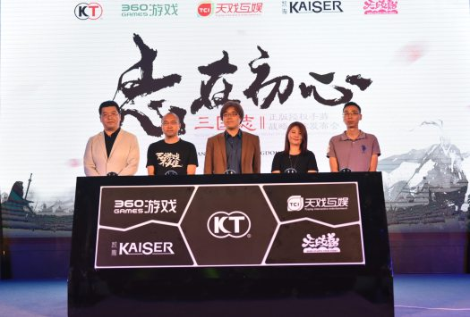 Romance of the Three Kingdoms Mobile Game Launched by Koei Tecmo Games & Kaiser (China) Holding