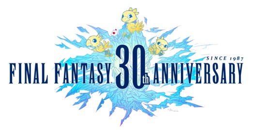 FINAL FANTASY 30th CELEBRATION Kicks Off by Square Enix