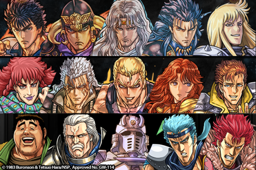 Fist of the North Star Returns to PUZZLE & DRAGONS with All New Characters