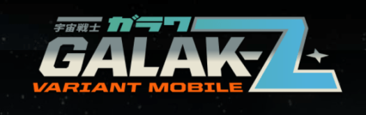 GALAK-Z: Variant Mobile Interstellar Space Shooter Warps into Soft Launch