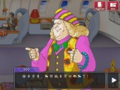 Ace Attorney Investigations Miles Edgeworth Gaming Cypher 5