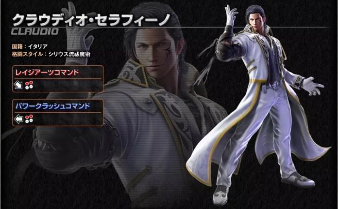 Tekken 7_Claudio Serafino