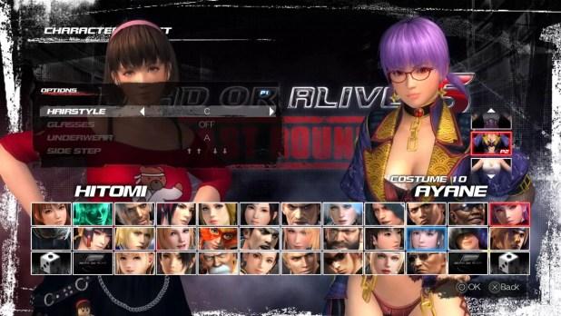 Dead or Alive 5 giochi gratuiti PlayStation 4