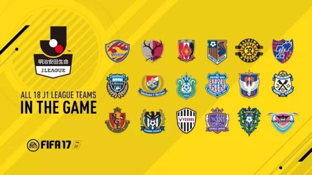 FIFA 17 J League