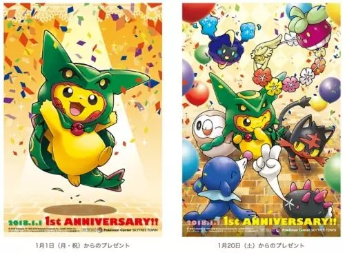 anniversario pokémon center skytree town