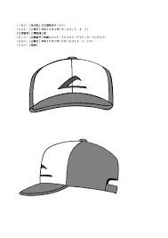 Cappello di Ash