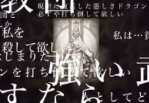 Yoko Taro di Nier prende in giro un nuovo gioco di ruolo basato su carte
