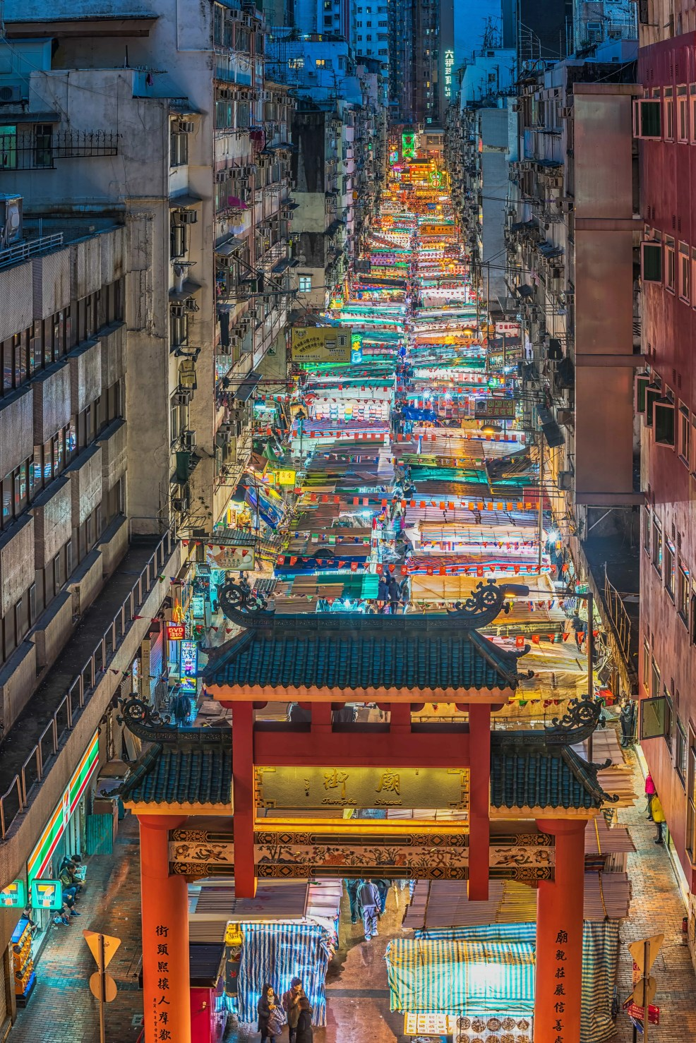 temple street market, instagrammable places in hong kong
