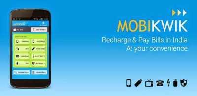 Mobikwik+cashback+coupon+code+ferburay+2015