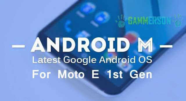 rom-download-android-m-for-mot-e-1st-gen