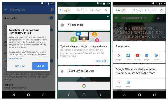 download-Google-5.3-update-Now-on-Tap-kitkat
