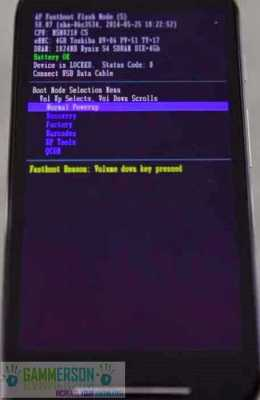 how-to-unlock-bootloader-of-moto-x-style-pure