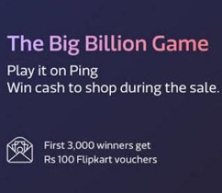 how-to-play-flipkart-quiz-game-big-billion-day-hack